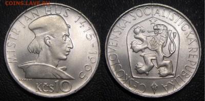 Христианство на монетах и жетонах - Чехословакия, 10 крон, 1965, 550 лет со дня смерти Яна Гуса
