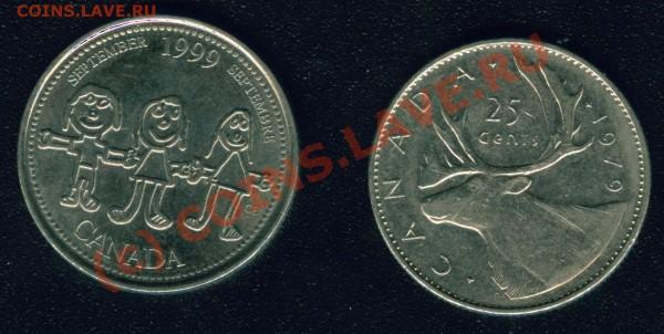 монеты КАНАДЫ 1999г - 1979г - Image15-1.JPG