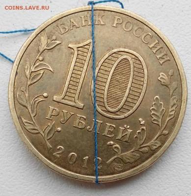 Бракованные монеты - IMG_20150719_153459