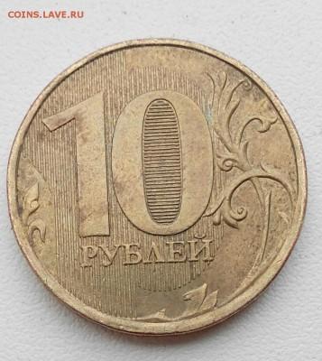 Бракованные монеты - IMG_20150719_153758