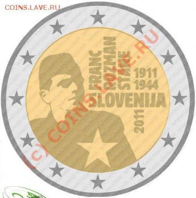 Юбилейные и памятные 2 евро 2011 - ... гг - Словения-2011