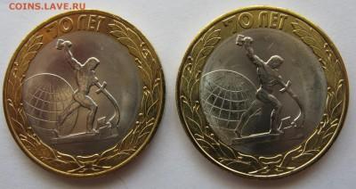 "м монеты 10 руб. 2015г.""Окончание"" раскол - IMG_1269.JPG"