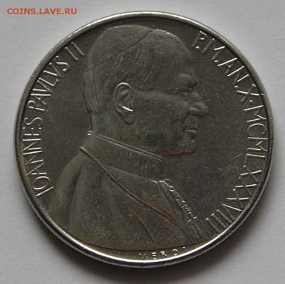 Христианство на монетах и жетонах - P1013195.JPG