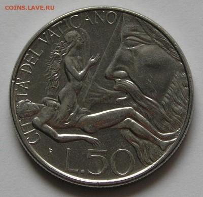 Христианство на монетах и жетонах - P1013194.JPG