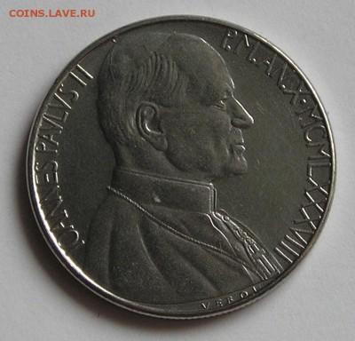 Христианство на монетах и жетонах - P1013229.JPG