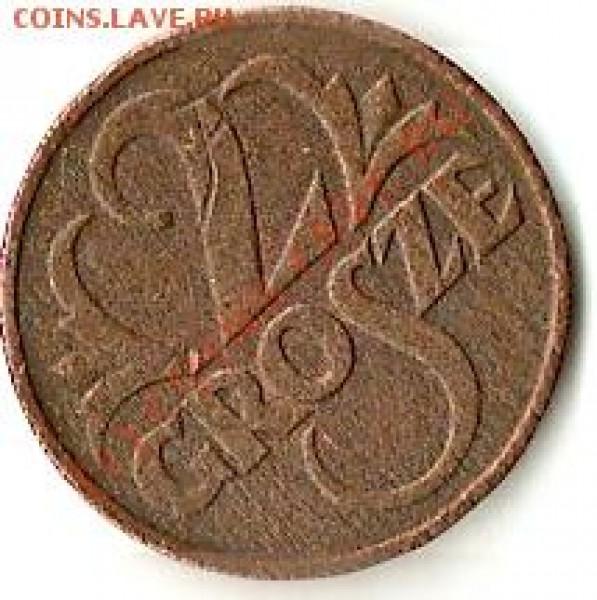 2 гроша 1932, до 27.01 20-00 - сканирование0002