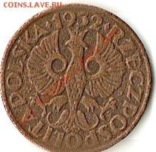 2 гроша 1932, до 27.01 20-00 - сканирование0001
