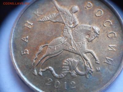 Бракованные монеты - тюрбан 001.JPG