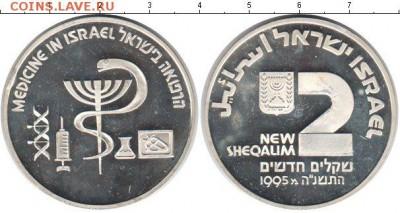 Медицина в нумизматике - Израиль 2 шекеля