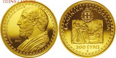 Медицина в нумизматике - Гиппократ золото