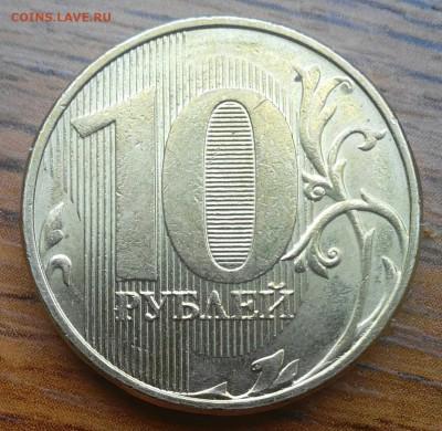 Бракованные монеты - IMG_20150728_171901