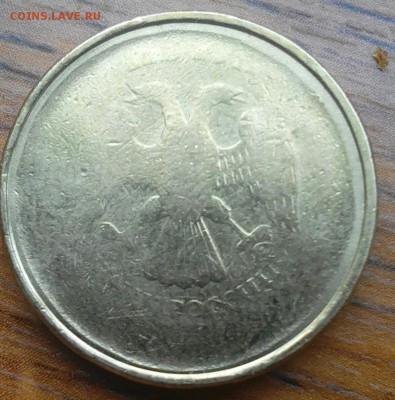 Бракованные монеты - IMG_20150728_171921