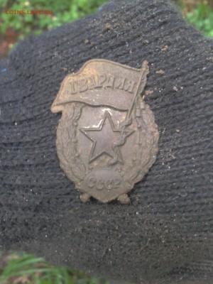 Покопушки от Русланыча . - 2015-07-28 08.00.45