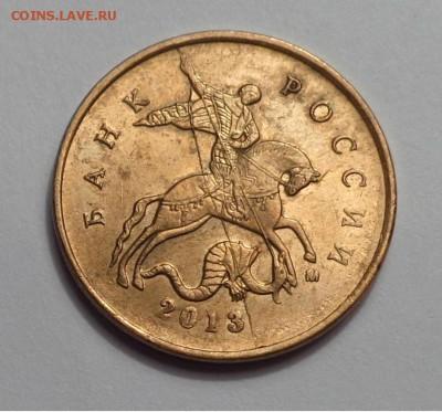 Бракованные монеты - DSC00420.JPG