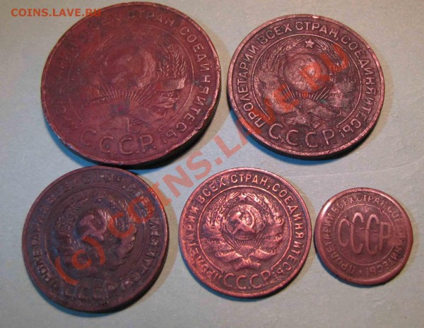 Монеты 1924г. Прошу оценить. - IMG_0644