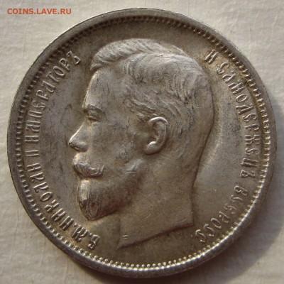Коллекционные монеты форумчан (рубли и полтины) - IMG_4447