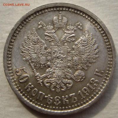Коллекционные монеты форумчан (рубли и полтины) - IMG_4449