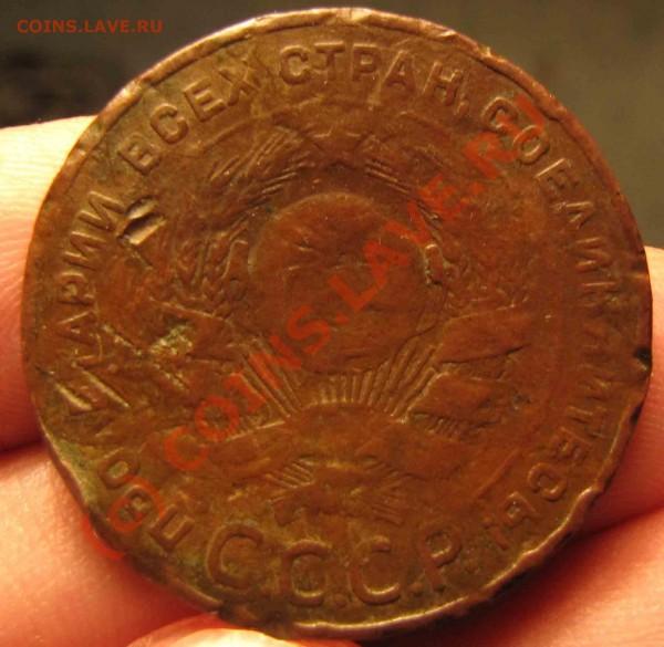 Монеты 1924г. Прошу оценить. - IMG_0673