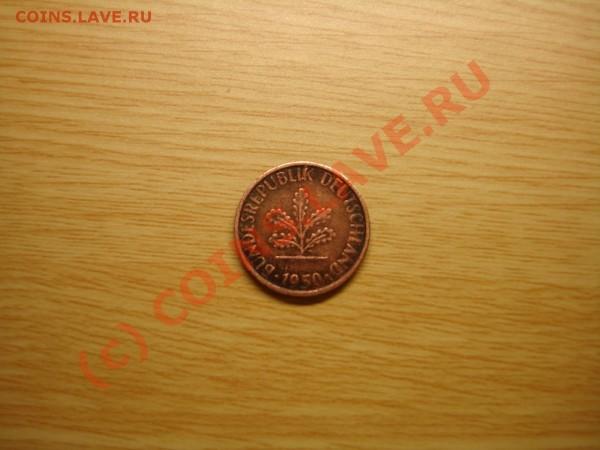 1 Pfennig - DSC00682.JPG