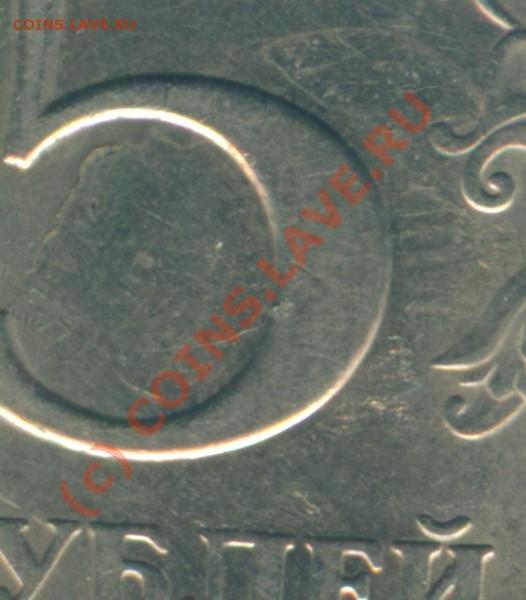 5 рублей 1998г брак штампа оцените? - Image2.JPG