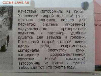 юмор - 00-Кит