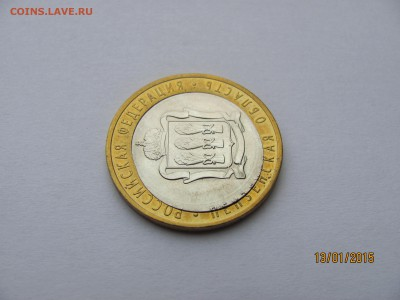 Интересный Брак - Пензенская область - 5 тыс рублей (или возможен обмен) - IMG_6931