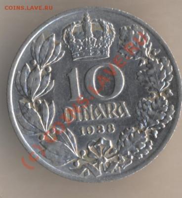 Югославия. - 15