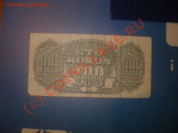 100 крон, Чехословакия, 1944 - P1250262_