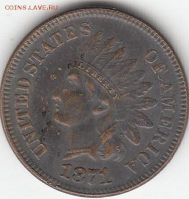 Фальшивые иностранные монеты изготовленные в ущерб обращению - IMG_0005