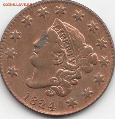 Фальшивые иностранные монеты изготовленные в ущерб обращению - IMG_0003