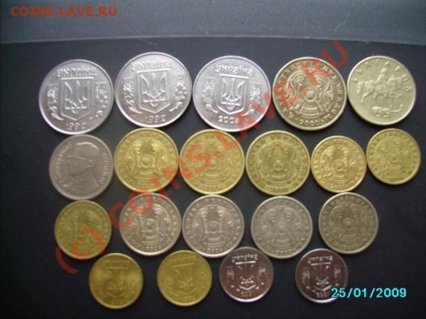 Монеты Украины, Казахстана, Болгарии, Таиланда 20 штук - IMGP0211.JPG