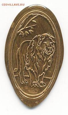 Монеты, жетоны, медали, посвящённые Новосибирску - новосибирский зоопарк2