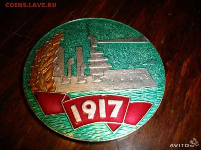 Монеты, жетоны, медали, посвящённые Новосибирску - 60 лет-1