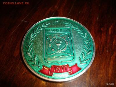 Монеты, жетоны, медали, посвящённые Новосибирску - 60 лет