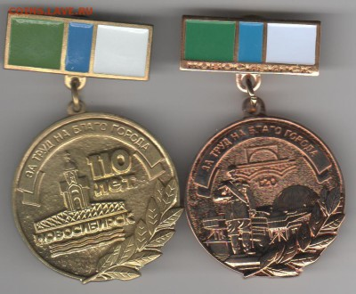 Монеты, жетоны, медали, посвящённые Новосибирску - Рисунок (67)