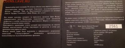 КИНЕМАТОГРАФ на монетах и жетонах - 9.JPG