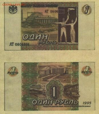 Монеты, жетоны, медали, посвящённые Новосибирску - Рисунок (84)