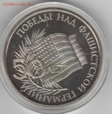 Монеты, жетоны, медали, посвящённые Новосибирску - Рисунок (86)