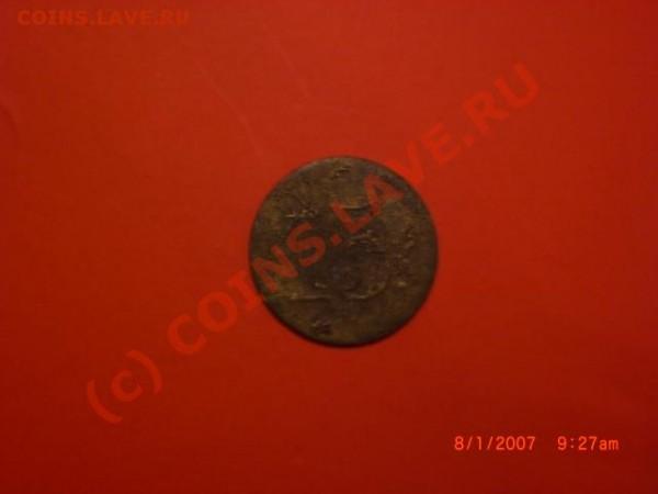 Жетон или монета - Изображение 014