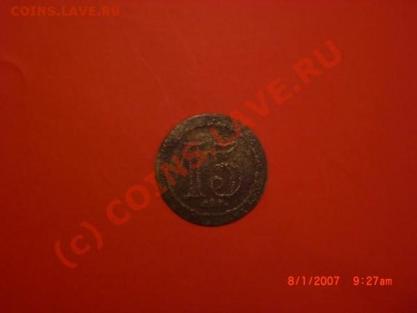 Жетон или монета - Изображение 013