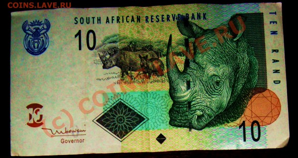 Оцените боны ЮАР, Замбии - юар 1-1_cr