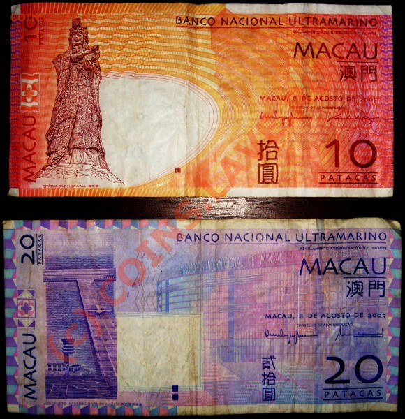Оцените боны ЮАР, Замбии - макао 2
