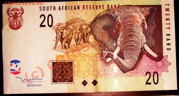 Оцените боны ЮАР, Замбии - юар 2-1_cr