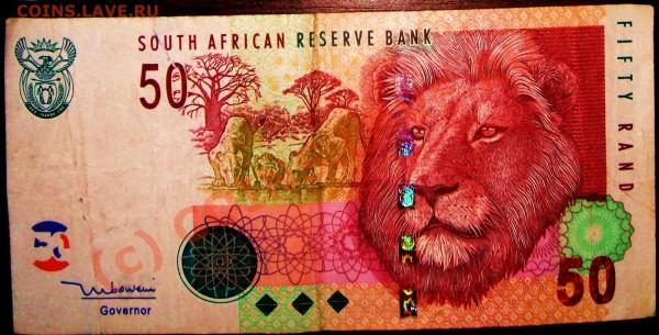 Оцените боны ЮАР, Замбии - юар 3-1_cr