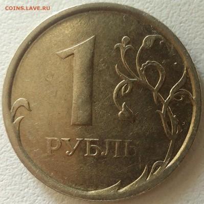 Бракованные монеты - 364