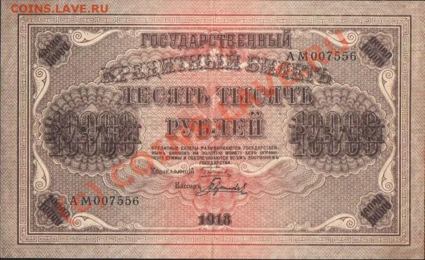 ТРИ МОНЕТИ СЕРЕБРЯНИЕ РЕИХСМАРКИ - 10000r18a