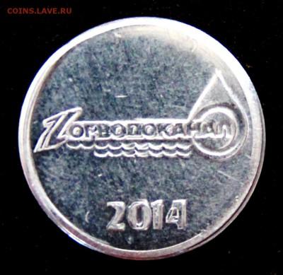 Монеты, жетоны, медали, посвящённые Новосибирску - ГВК2