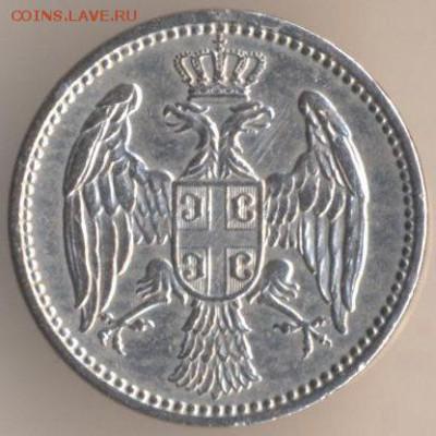 Югославия. - 32