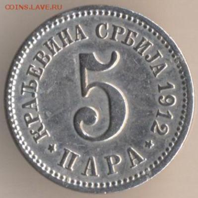 Югославия. - 31