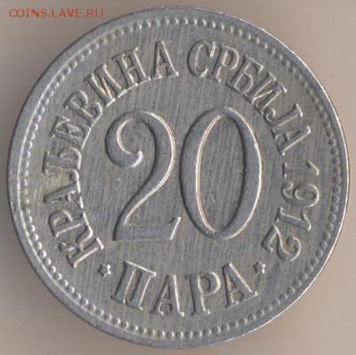 Югославия. - 47